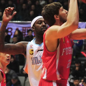 Andray Blatche Chinese Basketball